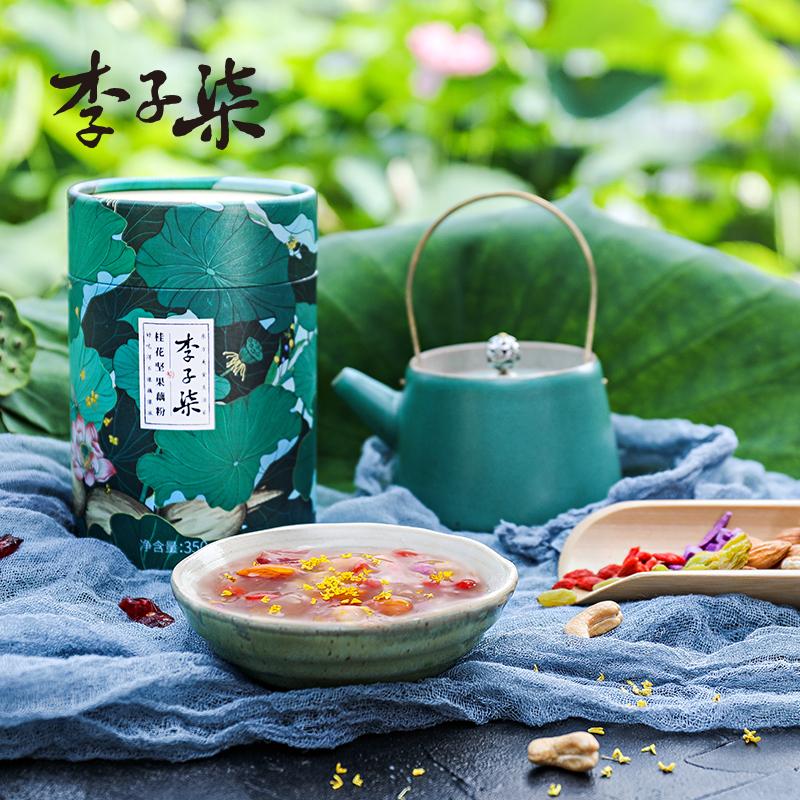 李子柒 早代餐方便速食特产果干蜜饯藕粉羹 桂花坚果藕粉 350g